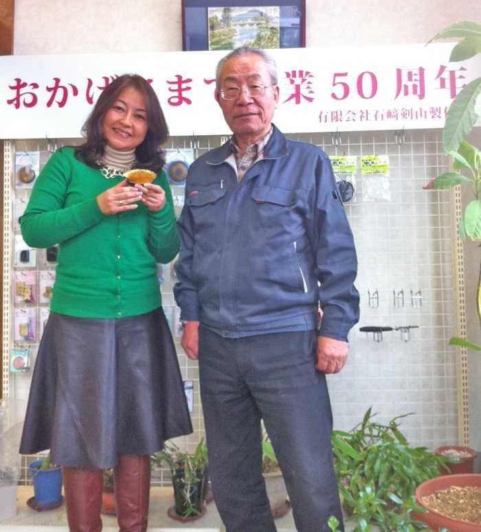 花はさみ&剣山で有名な会社の社長に会いに!_d0339703_14570740.jpg
