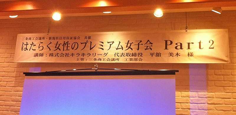 来年は絶対に新潟でキャンプデビューするわ!_d0339703_14570771.jpg