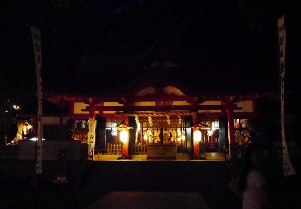 想定外で訪れた熱海夜のパワスポ!_d0339703_14572846.jpg