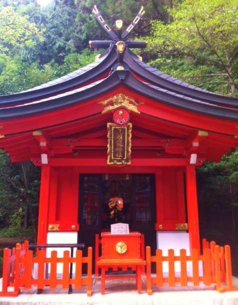最強吉方位と13日の箱根九頭龍神社参拝の効果は!?_d0339703_14582865.jpg
