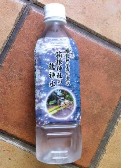 最強吉方位と13日の箱根九頭龍神社参拝の効果は!?_d0339703_14582991.jpg