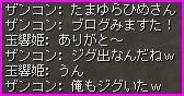 b0062614_0332922.jpg