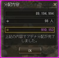 b0062614_0363230.jpg