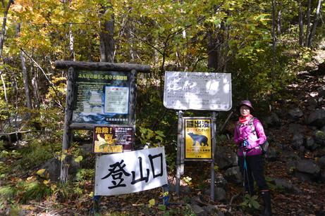 """2015年10月『深秋の八剣山』 October 2015 \""""Mt Hakkenzan (Mt Eight Teeth) in autumn colour\""""_c0219616_1748011.jpg"""