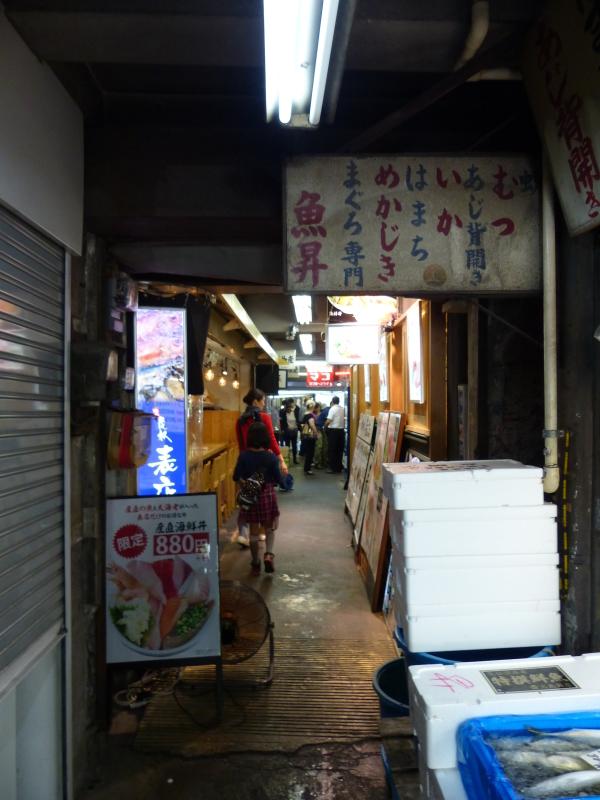 東京②日目_a0288621_08120958.jpg