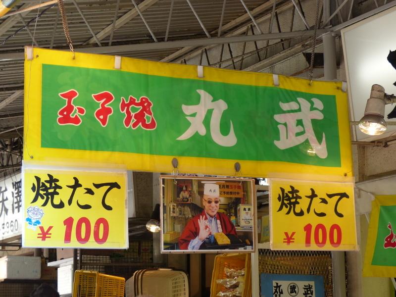 東京②日目_a0288621_08130267.jpg