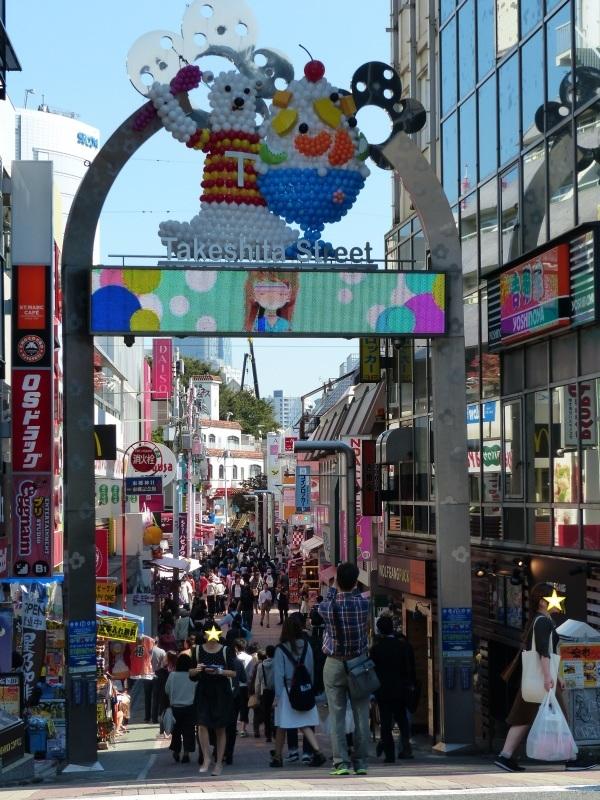 東京②日目_a0288621_09065003.jpg