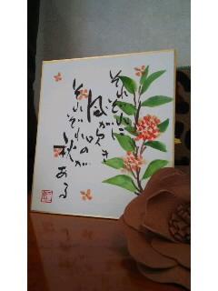 M先生より~♪_f0126121_13214914.jpg