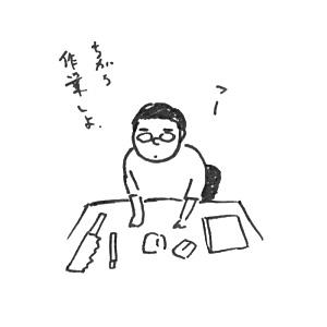 c0026926_19555073.jpg