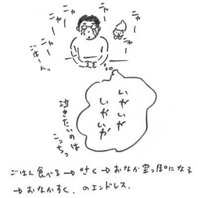 c0026926_19564556.jpg