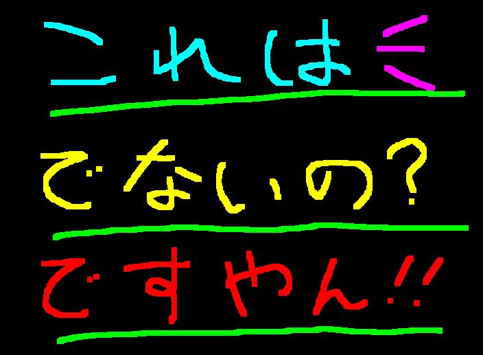 f0056935_20474237.jpg