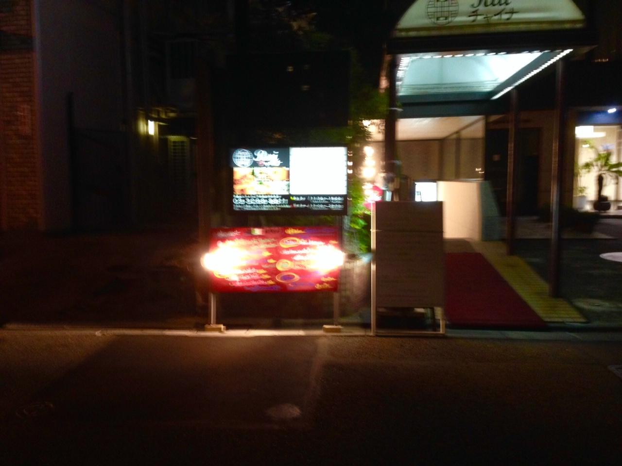 10月14日 麹町_a0317236_7383959.jpg