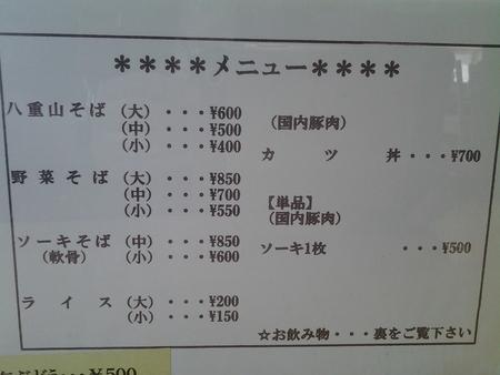 e0260937_11301030.jpg