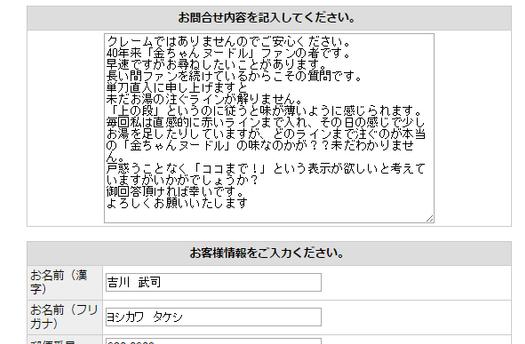 c0110051_916752.jpg