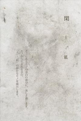 f0128761_8271961.jpg