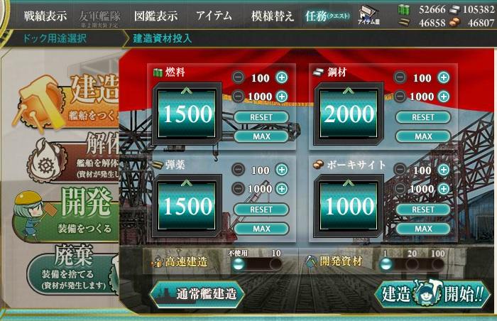 b0172265_14105598.jpg