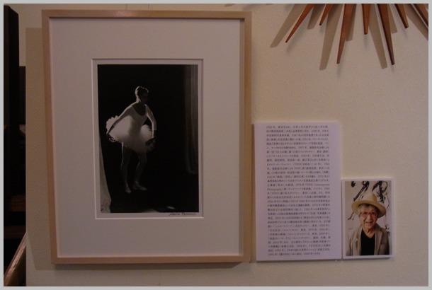 丹野章オリジナルプリント展「世界のバレエ」始まる。_a0086270_2124173.jpg