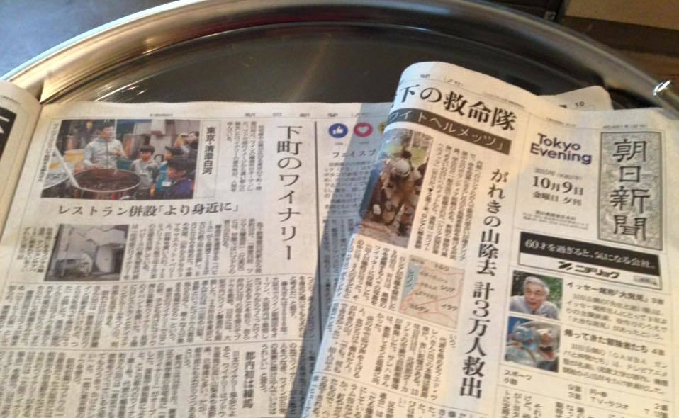 東京新聞(TOKYO Web)