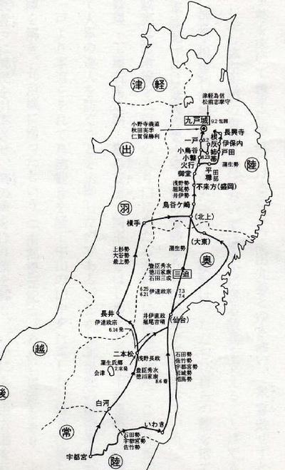 1591 九戶城 二ノ丸的悲劇_e0040579_0155114.jpg