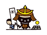 1591 九戶城 二ノ丸的悲劇_e0040579_0171736.jpg