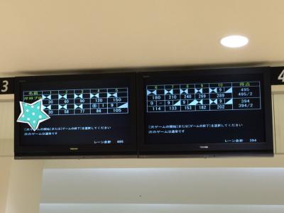 1Gマッチ!_d0162684_18331751.jpg