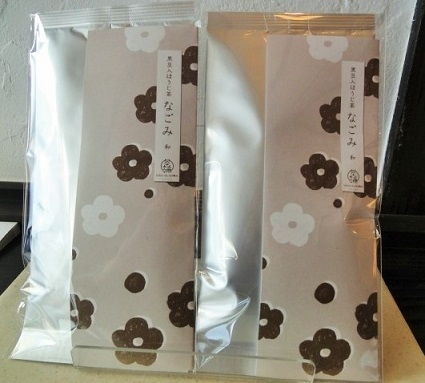新商品 黒豆入ほうじ茶 なごみ「和」登場。_c0335087_16090784.jpg
