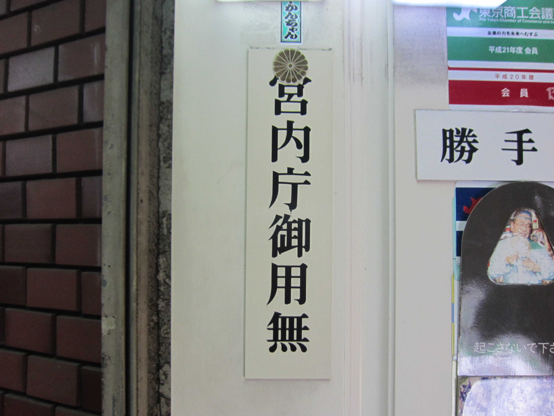 よーかんちゃん ツアー♪_d0339889_12003443.jpg