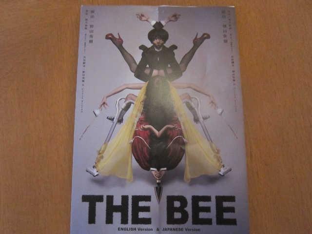 『THE BEE』♪_d0339889_12054428.jpg