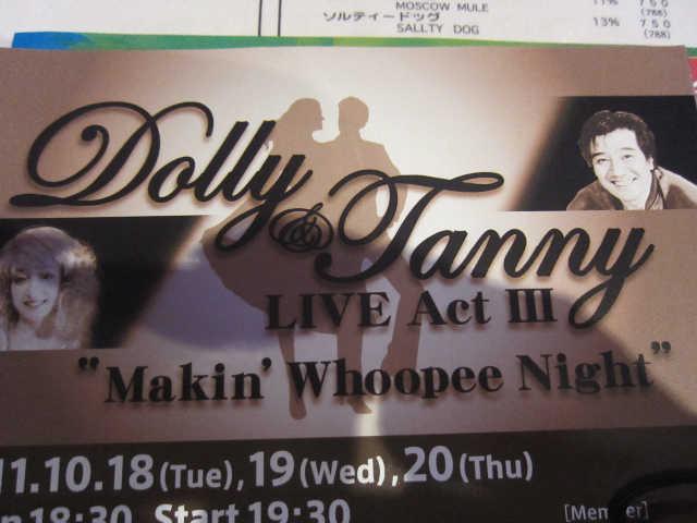 Dolly&Tanny Live♪_d0339889_12062306.jpg