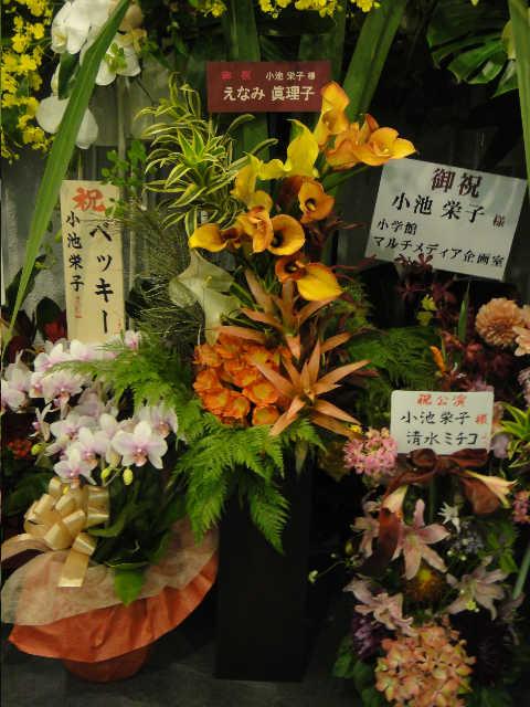 小池栄子さん主演『甘え』_d0339889_12084457.jpg