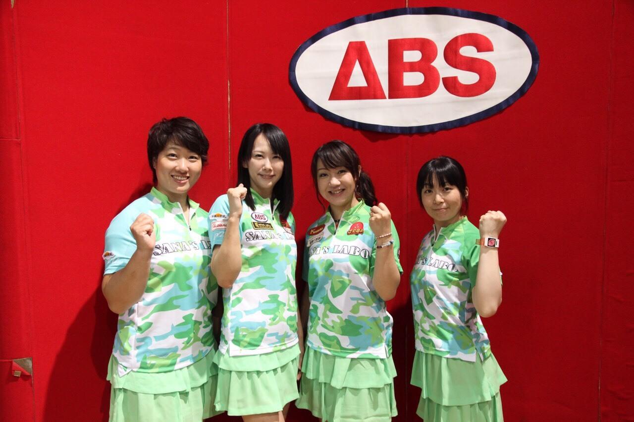 第38回ジャパンオープン!!!_d0156990_09030265.jpg