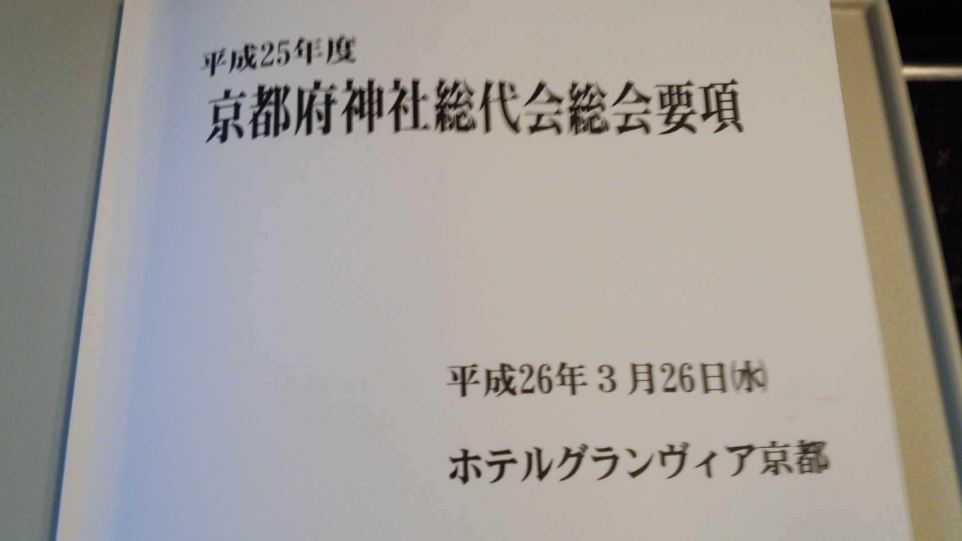 せっかくの京都なのに_d0339894_10560036.jpg
