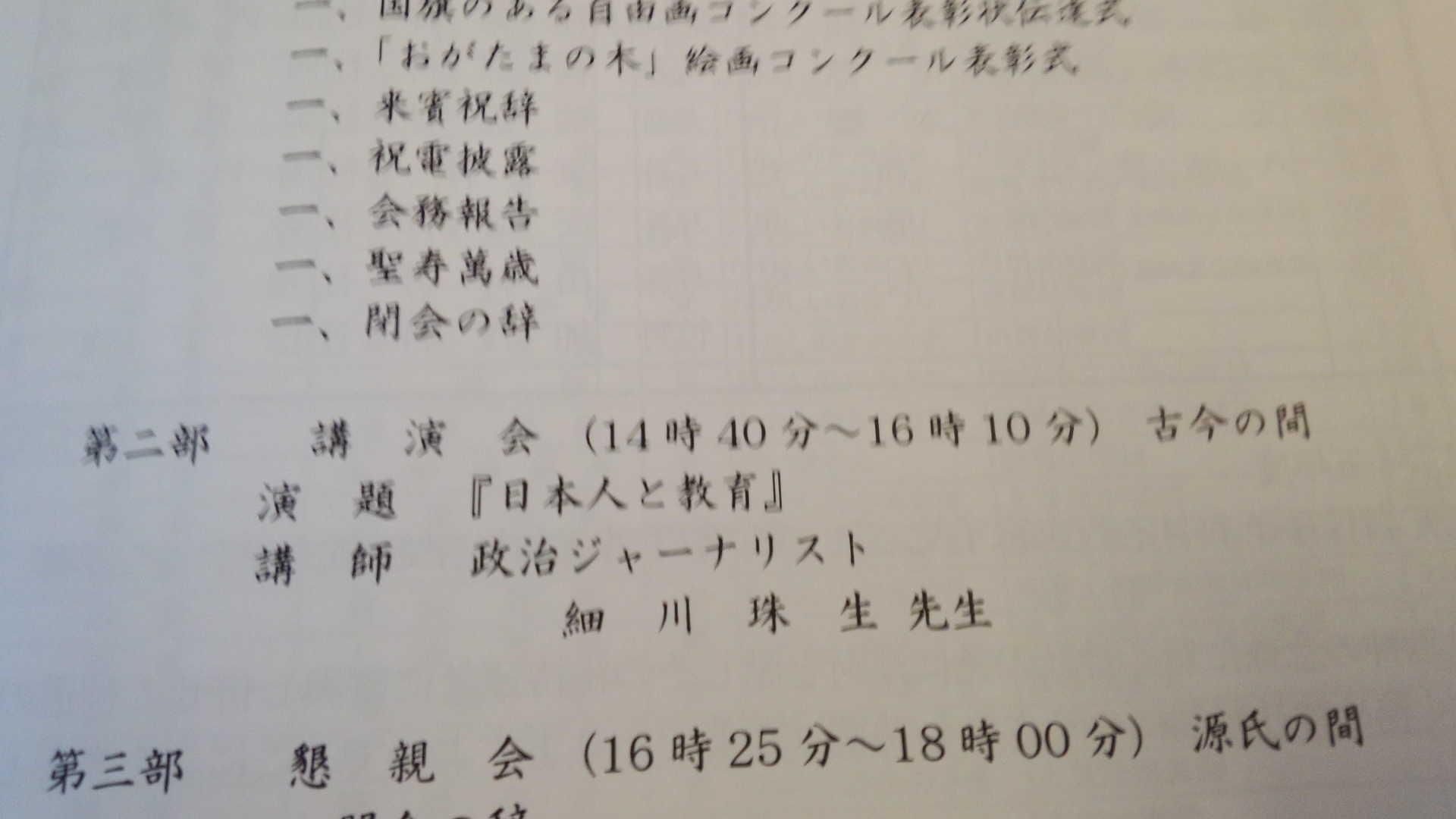 せっかくの京都なのに_d0339894_10560070.jpg