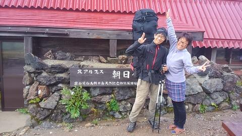 日本海上高地_d0237801_20103150.jpg