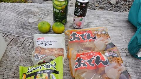 日本海上高地_d0237801_20121412.jpg