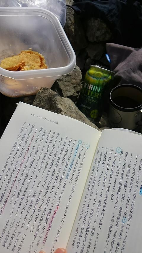 日本海上高地_d0237801_20155893.jpg
