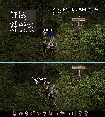 f0072010_272311.jpg
