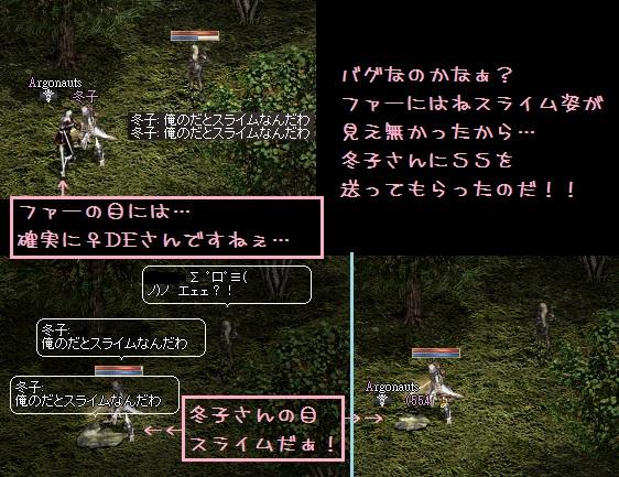 f0072010_295943.jpg