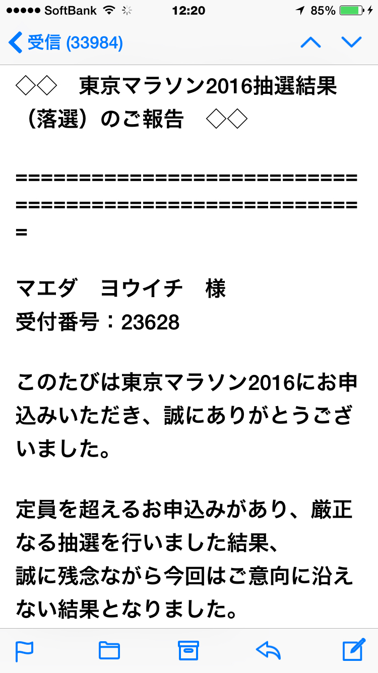a0278813_21164113.jpg