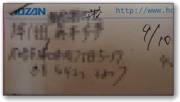 c0066514_13958100.jpg