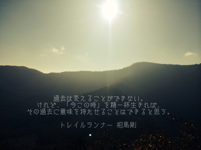 c0222817_1355015.jpg