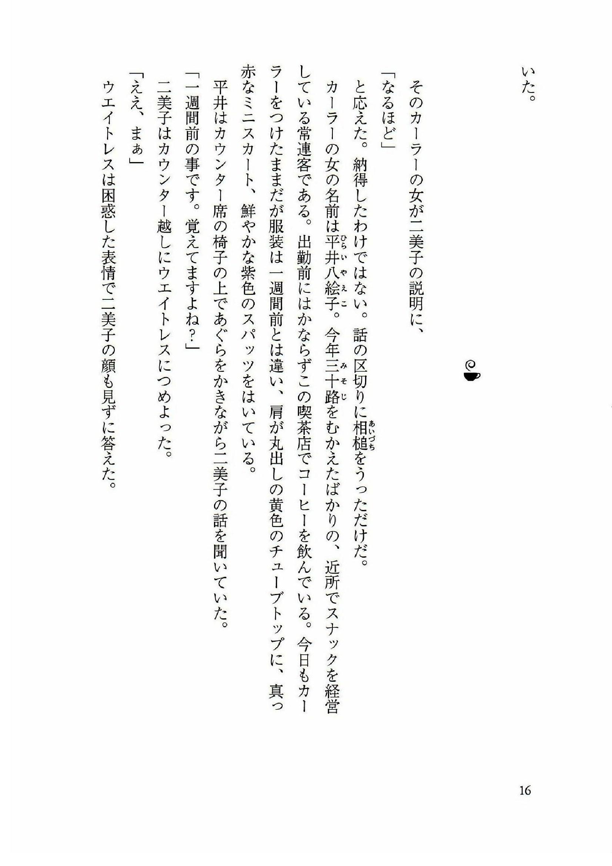 a0304335_23263668.jpg