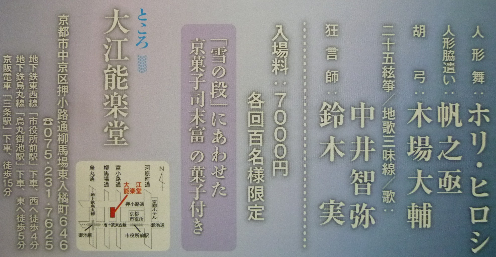 f0181251_20115376.jpg