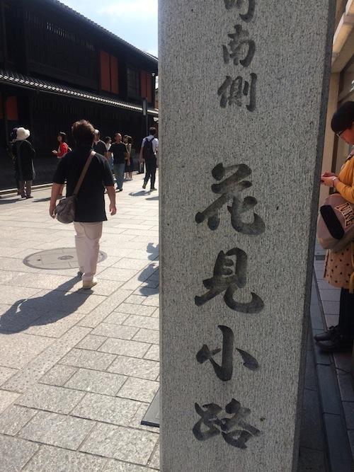 京都見物「建仁寺」_f0324766_10573063.jpg