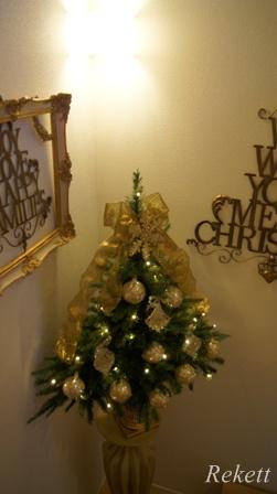 クリスマス準備スタートですね~♪_f0029571_1314477.jpg
