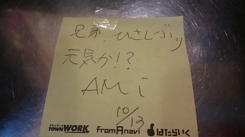 「兄弟すまんな」_a0075684_20521787.jpg