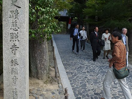 京都旅(その6) 銀閣寺~哲学の道~二条城_e0146484_2152689.jpg