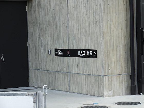京都旅(その6) 銀閣寺~哲学の道~二条城_e0146484_2153298.jpg