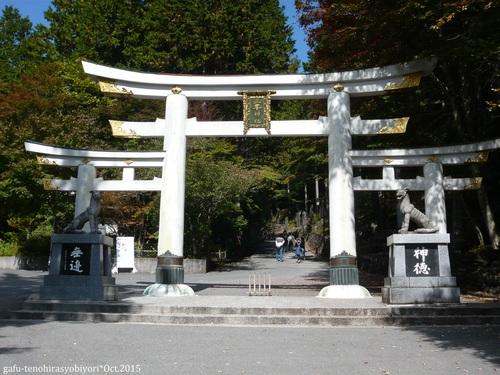 雅風ドライブびより@天空のパワースポット三峯神社_d0285885_1011184.jpg