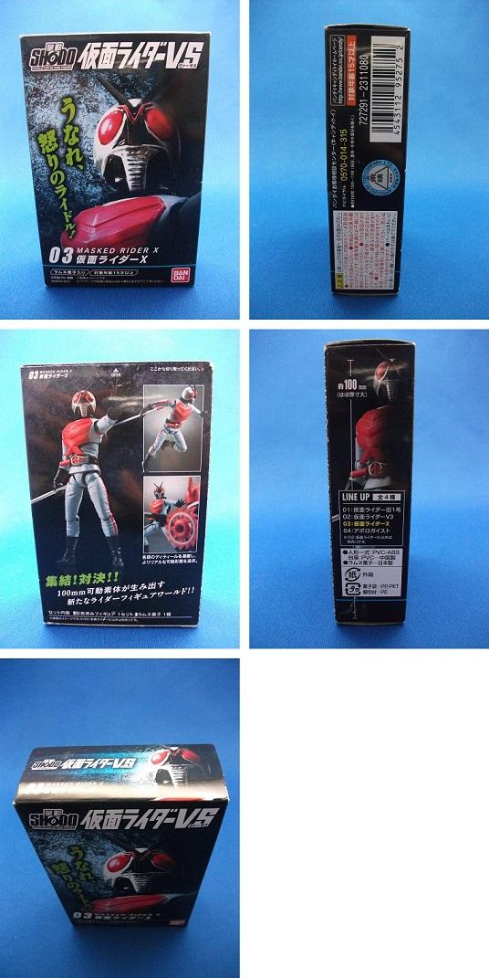 SHODO仮面ライダーVS 03.仮面ライダーX_f0205396_2002122.jpg